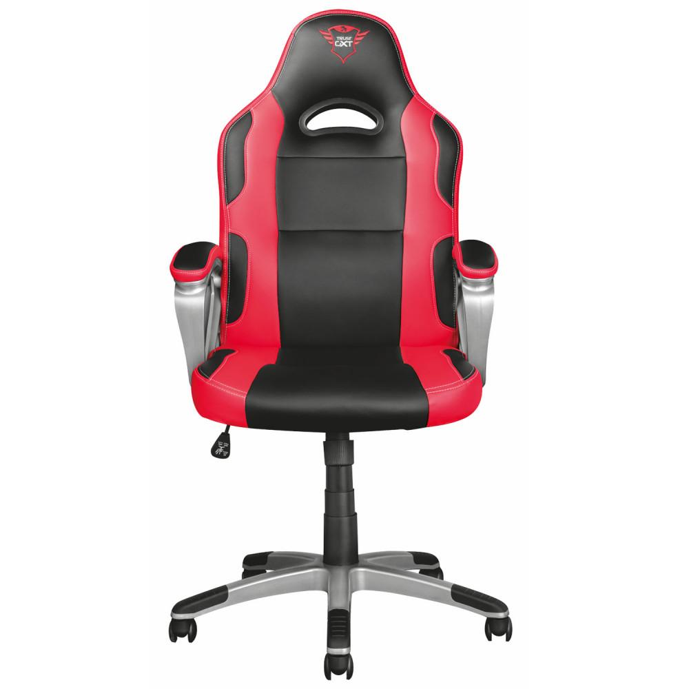 Köp Trust GXT 705 Ryon Gaming Chair på buyersclub.se