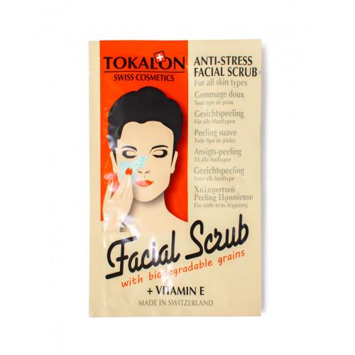 Tokalon Facial Scrub