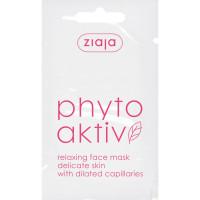 Ziaja Phyto Aktiv Face Mask