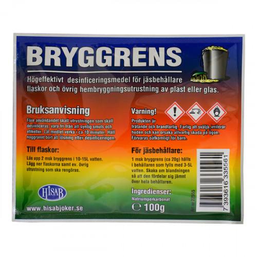 Hisabs Bryggrens